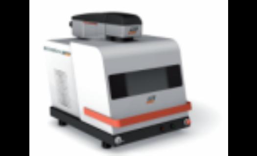 Navařovací lasery a mikronavařovací TIG přístroje na opravu forem, gravírovací lasery