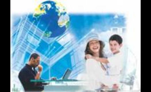 Řešení pro FTTx - rozsáhlý systém produktů síťové architektury