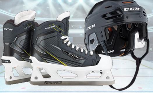 Prodej a servis hokejového vybavení Cheb, opravy holí, broušení a opravy bruslí