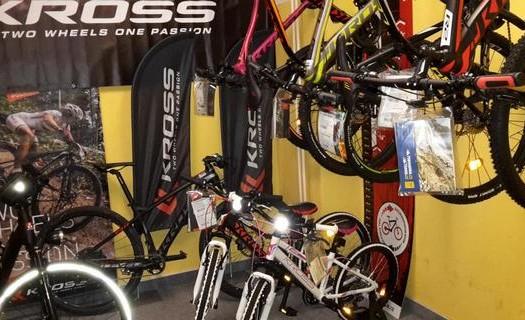 Cyklo-Machač Vsetín, prodej kol a cyklistických doplňků, přilby, brusle, oblečení, trampolíny