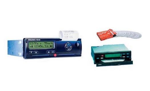 Ověřování elektronických a digitálních tachografů Rychnov nad Kněžnou, stanice měření emisí