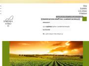 Oficiální eshop firmy Víno Sýkora