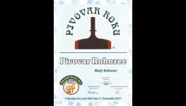 Ocenění pivovaru roku 2017