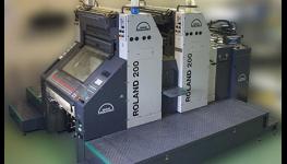 Digitální tisk rychlý, kvalitní a za velmi nízké náklady