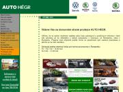 WEBOVÁ STRÁNKA Auto Hégr, a. s., provozovna Šternberk autorizovaný servis ŠKODA