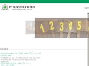 SITO WEB Forestrade Aukce drivi