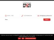 WEBOVÁ STRÁNKA GRMAN - PROFIMONT ISOTRA partner