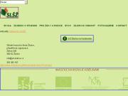 WEBOVÁ STRÁNKA Střední lesnická škola Žlutice, příspěvková organizace
