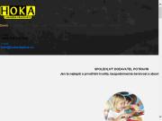 WEBOVÁ STRÁNKA HOKA - chráněná pracoviště, s. r. o.