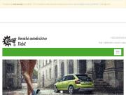 SITO WEB Horacke autodruzstvo
