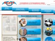 WEBOVÁ STRÁNKA OLPET s.r.o. Topenářská a potrubářská firma