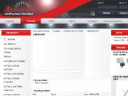 SITO WEB ALPAMAYO, spol. s r.o. Osvetlovaci technika Praha
