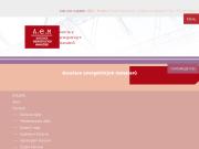 SITO WEB Asociace energetickych manazeru, z.s.