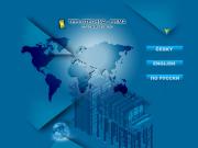 SITO WEB Teplotechna - Prima s.r.o.