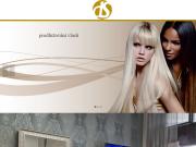 WEBOVÁ STRÁNKA Daniela Sivcová - Hair studio and barber