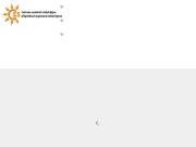 WEBOVÁ STRÁNKA Centrum sociálních služeb Kyjov, příspěvková organizace města Kyjova