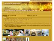 WEBSITE Zahradnikova Radka Pozlacovani, restauraterske prace