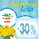 Zdrav� v�iva KRAJINKA  v Uhersk�m Hradi�ti na ul. Sloupsk�ho a ul. Jind�icha Pr�chy