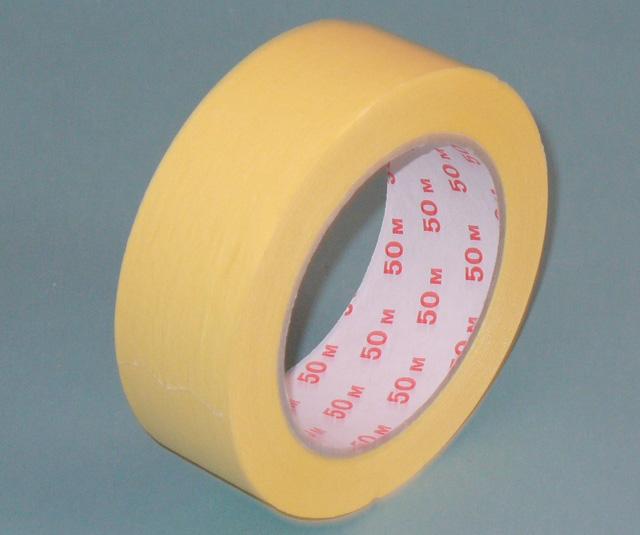 Lepící pásky balící kancelářské oboustranné potištěné Trutnov