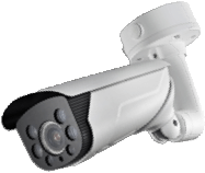 Střežení kamerovým systémem