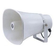 Místní evakuační rozhlas - návrh, montáž - zajištění bezpečné evakuace