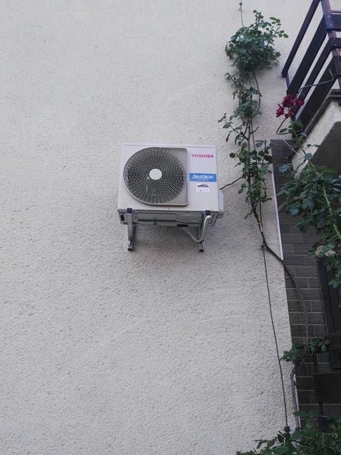 Prodej tepelných čerpadel Znojmo