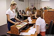 Střední škola s domovem mládeže, informatika, bankovnictví, telekomunikace