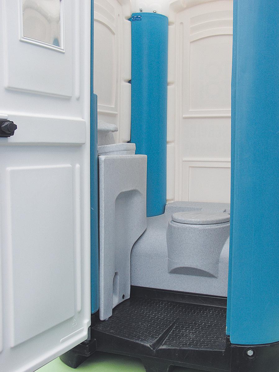 Mobilní chemické toalety - pronájem celá ČR