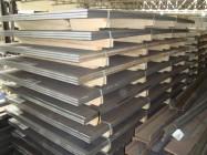 Kvalitní výrobky z ocele - OCELSERVIS CZ, s.r.o.