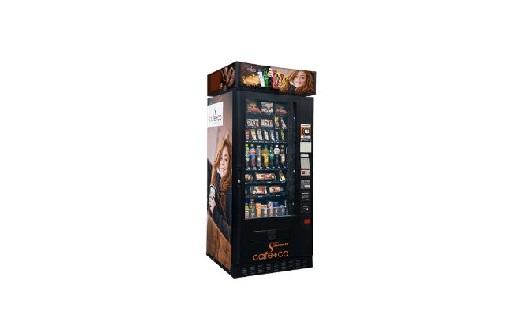 Potravinové automaty, svačinkové automaty, obědové automaty - chlazená jídla DAMIAN