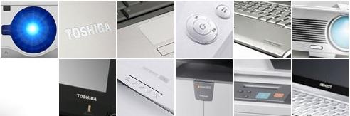Kancelářská technika - kompletně vybavíme Vaši firmu a zajistíme servis