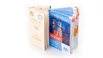 Velkonákladová tiskárna v Praze – kvalitní tisk v dojednaných termínech