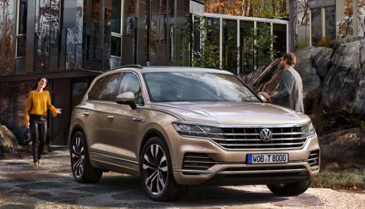Nový VW Touareg