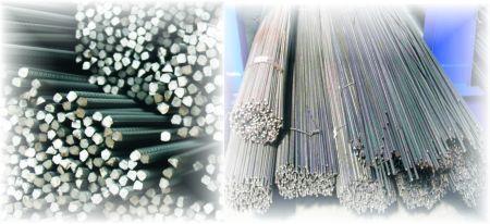 Prodej hutního materiálu, profily, trubky, plechy, ocel - výhodné ceny