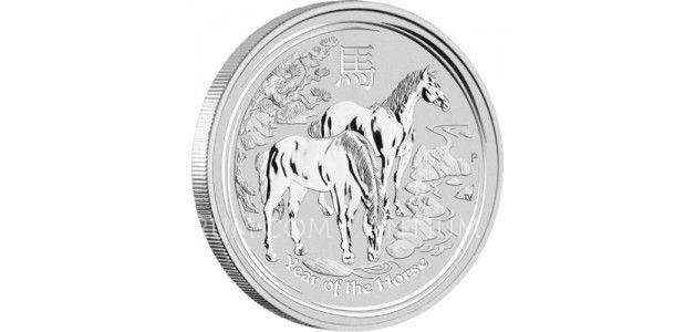 Investiční zlaté a stříbrné mince