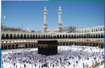 Pracovní vízum do Saúdské Arábie vyřídíme do jednoho týdne