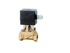 Výroba a prodej motorizovaných ventilů