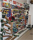 Bašus Kutil, Praha, prodej materiálu pro kutily a stavebníky, nářadí