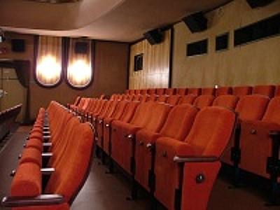 KINO JIRKOV s.r.o., promítání filmů, předprodej a rezervace vstupenek