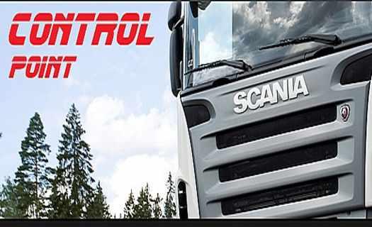 Control Point s.r.o., okres Olomouc, mezinárodní kamionová doprava