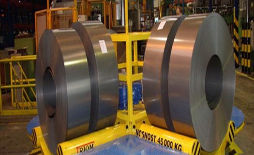 Strojírenská výroba, kovoobrábění, manipulátory, jednoúčelové stroje, vrtání a broušení