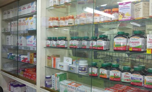 Lékárna Nepomuk, volně prodejné léky i léky na předpis, potravinové doplňky a vitamíny