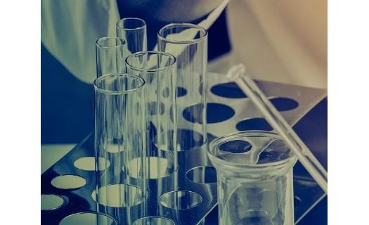 Laboratoř pro bioplyn Písek