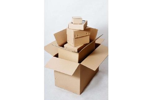 Výroba kartonových krabic z vlnité lepenky - obaly všech druhů a velikostí přesně dle požadavků