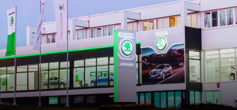 Předprodej ŠKODA - ENYAQ iV 60 v autosalonu AUTO GOLDCAR, a.s.