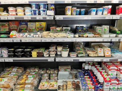 Sýry, jogurty, tvaroh, máslo a další mléčné výrobky z Vysočiny