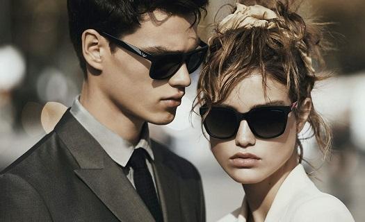 Velký výběr stylových brýlí luxusních značek, dioptrických i slunečních s UV filtrem
