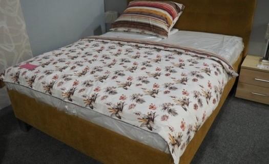 Eshop vybavení do bytů, kanceláří, bytový textil a doplňky Mělník, nábytek, výprodejové akce
