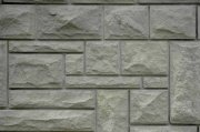 Artificial, natural stone, fencing, facing, pavements