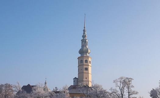 Město Tovačov, Spanilá věž